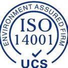 ISO14001(环境管理体系认证)